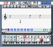 Play Ongaku Tsukuru – Kanadeeru Online