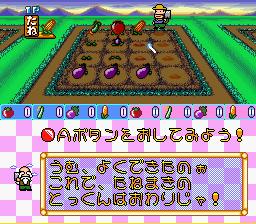 Play Oraga Land Shusai – Best Farmer Shuukaku-Sai Online