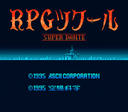Play RPG Tsukuru – Super Dante Online