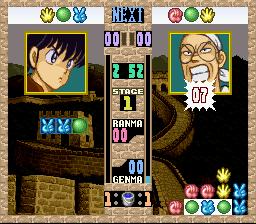 Play Ranma Nibunnoichi – Gu Choki Ougi Jaanken Online