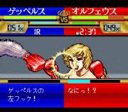 Play Ring ni Kakero Online