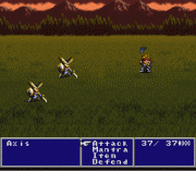 Play Rudra no Hihou (english translation) Online