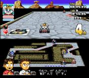 Play SD F-1 Grand Prix Online
