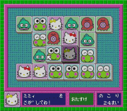 Play Sanrio Shanghai Online
