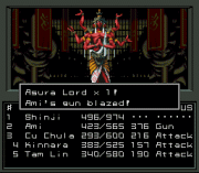 Play Shin Megami Tensei (english translation bug fix) Online