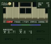 Play Shin Megami Tensei if… Online