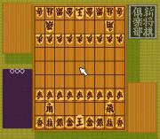 Play Shin Shougi Club Online