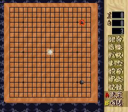 Play Shinzui Taikyoku Igo – Go Sennin Online