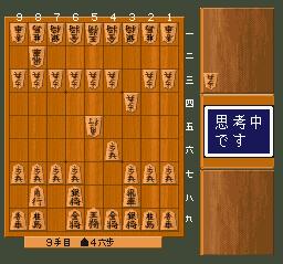 Play Shodan Morita Shougi Online