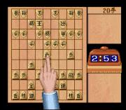 Play Shougi Kazabayashi Kazan Online