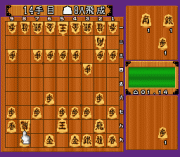 Play Shougi Mahjong Online