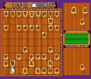 Play Shougi Mahjong Online