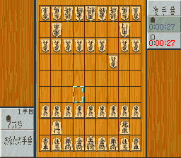 Play Shougi Saikyou Online