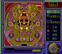 Play Super Pachinko Online