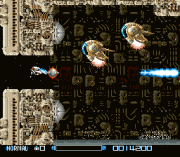 Play Super R-Type Online