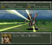 Play Super Robot Taisen Gaiden – Masou Kishin – The Lord of E Online