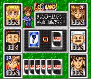Play Super Uno Online