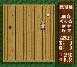 Play Taikyoku Igo – Goliath Online