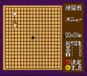 Play Taikyoku Igo – Idaten Online