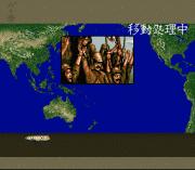 Play Teitoku no Ketsudan II Online