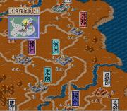 Play Tenchi wo Kurau – San Kuni Shi Gunyuuden Online
