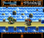 Play The Great Battle III Online