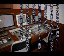 Play Tsukikomori Online