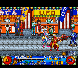 Play UFO Kamen Yakisoban Online
