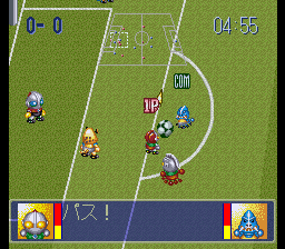 Play Ultra League – Moero! Soccer Daikessen!! Online
