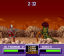 Play Ultraman – Towards the Future Online