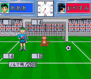 Play Waratte Iitomo! Tamorin Pick Online