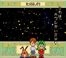Play Yadamon – Wonderland Dreams Online