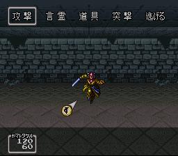 Play Yamato Takeru Online