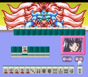 Play Yuujin – Janjuu Gakuen Online