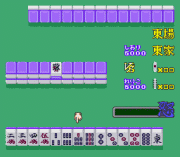 Play Yuujin – Janjuu Gakuen 2 Online