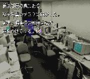 Play Zakuro no Aji Online