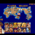 Play Street Fighter 2 Champ. Edition Online