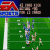 Play College Football USA '97 - The Road to N Online